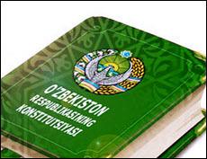 Классный час «Конституция - основной закон государства», 3 класс