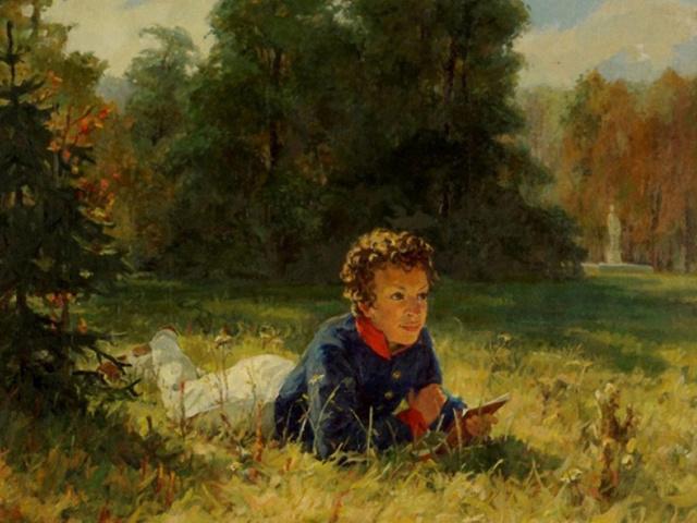 Когда Александр Пушкин был маленьким. Воскобойников читать онлайн