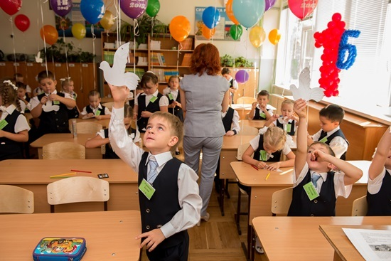 Урок мира в 1 классе 1 сентября