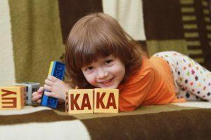 Зайцев. Методика раннего развития ребёнка в домашних условиях