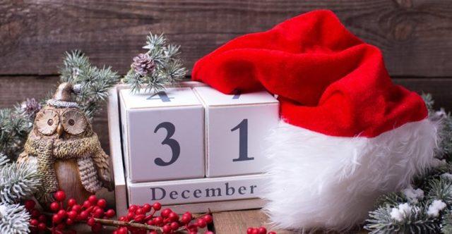 Календарь праздников на каждый день. Декабрь