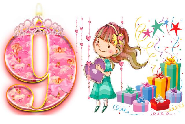 Сценарий Дня рождения для девочки 9 лет дома с конкурсами