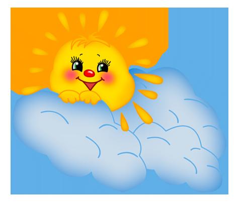 Сказка про облачко и солнышко для детей