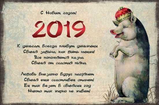 Стихи про Новый год. Новый год