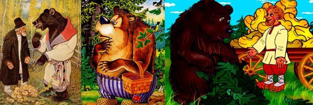 Цыферов «В медвежачий час» читать