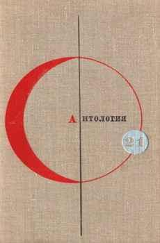 Русская народная сказка «Небывальщина» читать текст