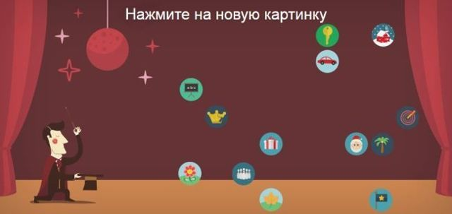 Игры на развитие внимания детей 3 лет