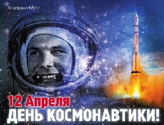 Стихи о космосе и космонавтах для детей