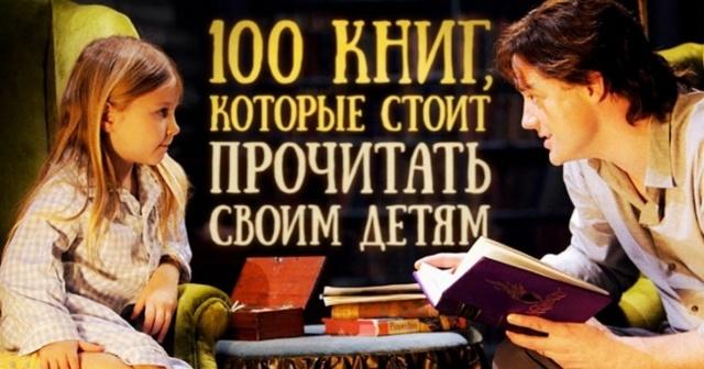 Тим Собакин «Сделай сам!» читать текст