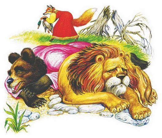 Толстой «Три медведя» читать текст