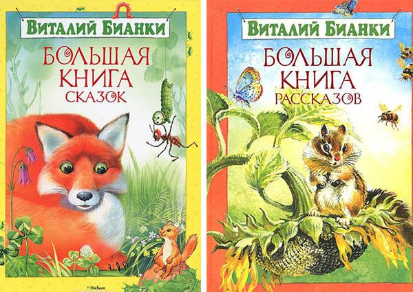 Рассказы для детей 3-4 лет в детском саду читать