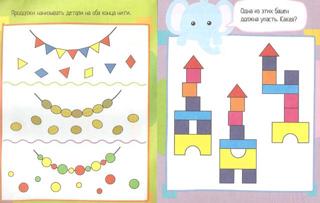 Развитие логического мышления ребенка 6 лет