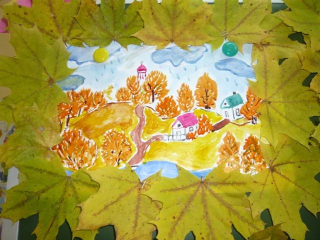 Урок рисования для младших школьников на тему Осень