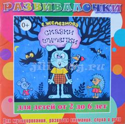 Музыкальная игра для детей старшей группы в ДОУ