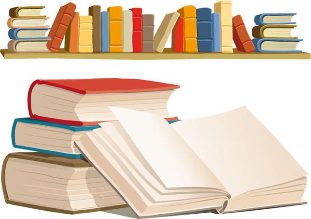 Конспект открытого занятия по внеклассному чтению. 3 класс