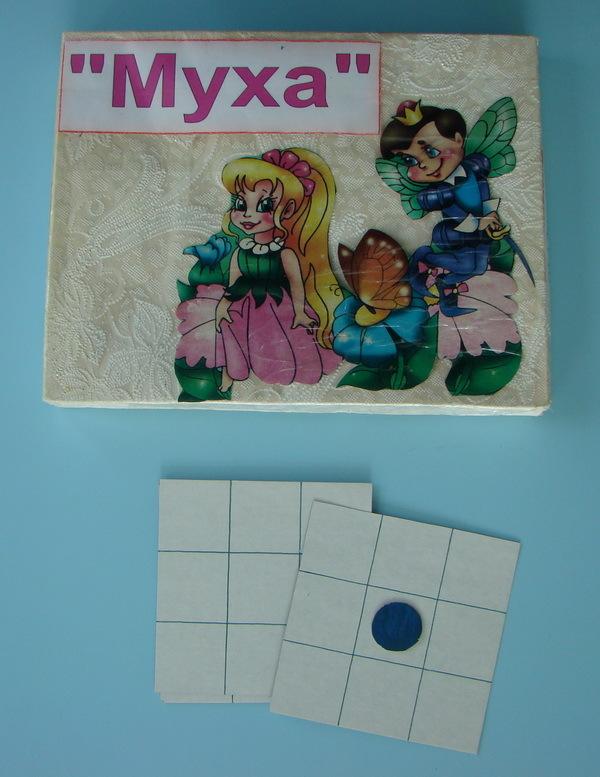 Игры на ориентировку в пространстве для детей 5-6 лет