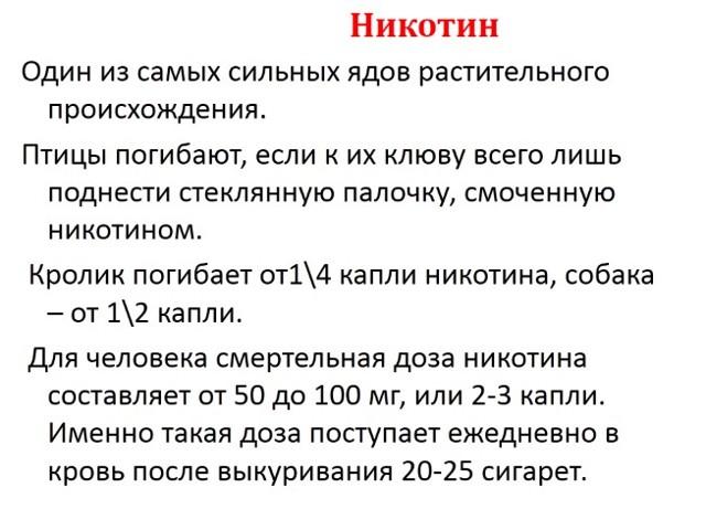 Классный час о вреде курения, 3 - 4 класс