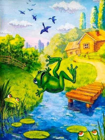 Гаршин «Лягушка-путешественница» читать