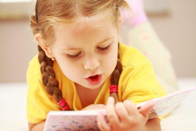 Стихи о дне рождения и про день рождения для детей