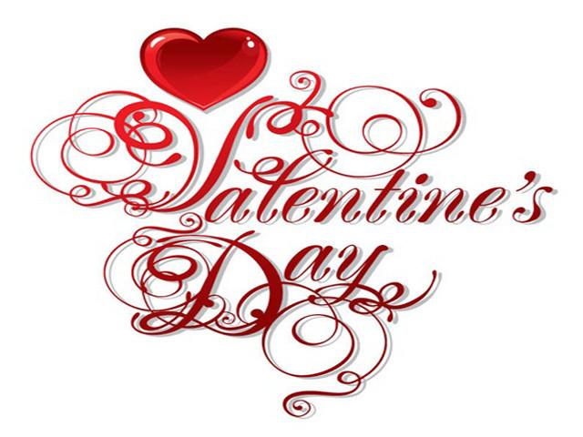 День святого Валентина в колледже. Сценарий