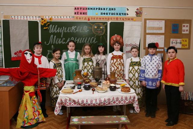 Сценарий Масленицы для учащихся начальных классов
