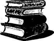Бальмонт «Золотое слово» читать