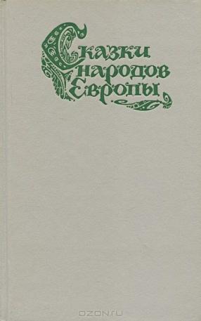 Ушинский «Петух и кот» читать