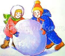 Зимние эстафеты для дошкольников на улице