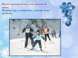 Классный час «Зимние каникулы», 1 класс