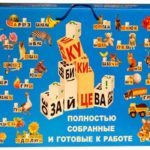 Что подарить на День рождения ребенку 4 лет