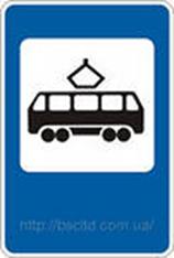 Конспект занятия в старшей группе: Безопасность на дороге