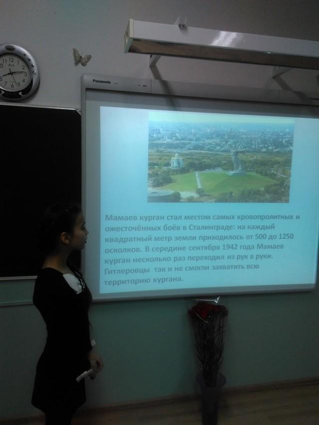 Классный час в 8 классе по теме «День воинской славы России»