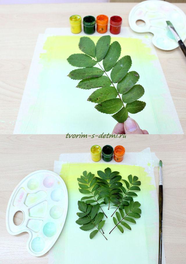 Конспект занятия. Работа с бумагой в технике рельефной аппликации «Осенний натюрморт»
