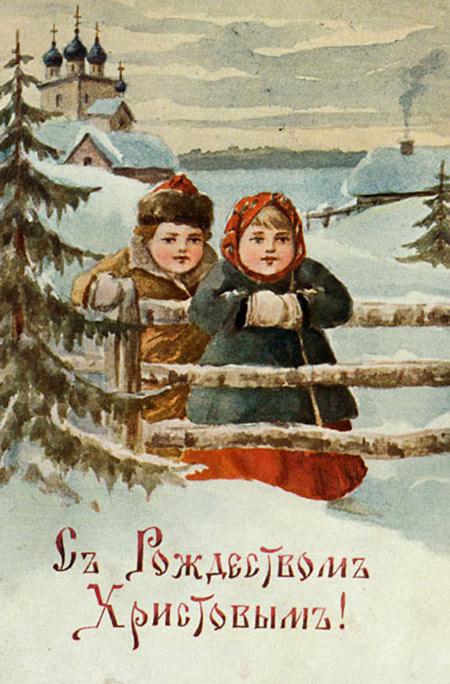 Конспект урока ИЗО  в 5 классе на тему «Рождественская открытка»