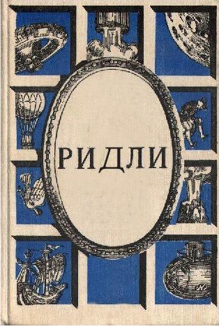 Соколов-Микитов «Заяц» читать текст онлайн