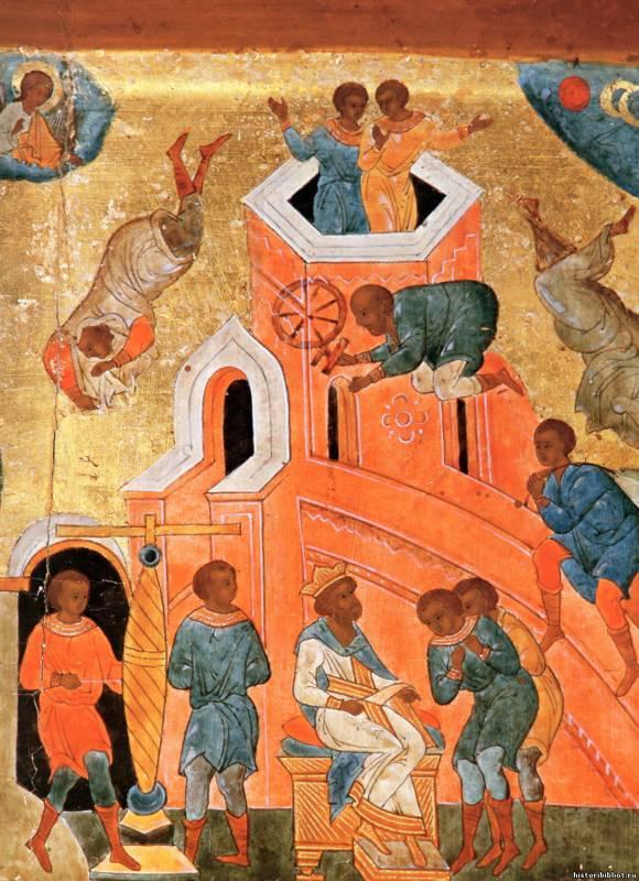Рассказы про Вавилонскую башню для детей