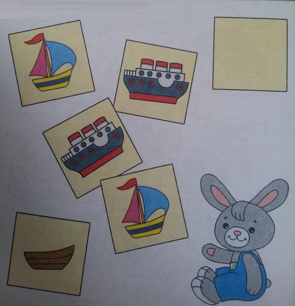 Игры на развитие логики детей 5, 6 лет