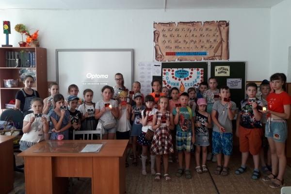 Детям о Дне памяти и скорби - 22 июня