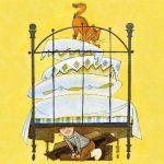 Рассказы Драгунского 3 класс читать