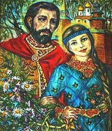 О празднике «День семьи любви и верности» для детей