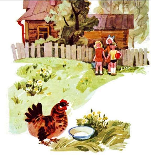 Бурачевская «Курица лапой» читать полностью