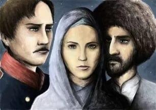 Лермонтов «Кавказ» стихотворение читать