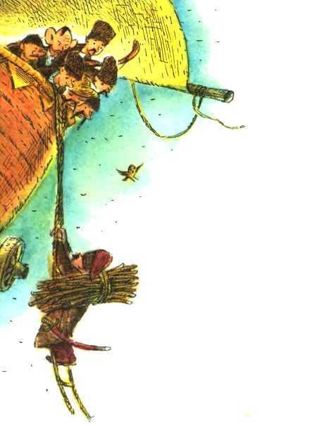 Сказка «Летучий корабль» читать
