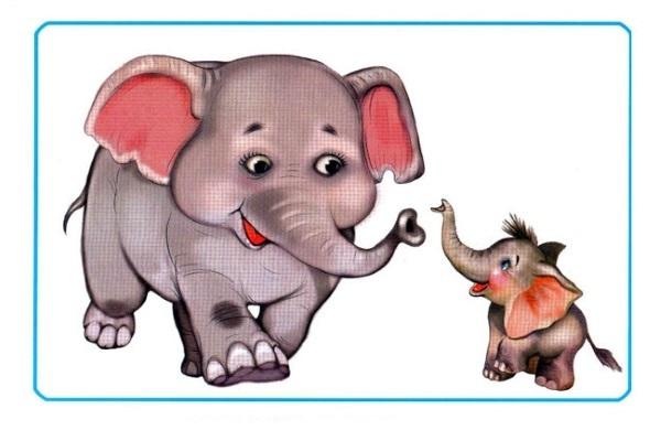 Развивающие игры для детей 4-5 лет в детском саду. Картотека с целями
