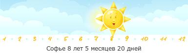 Задания по теме «Фрукты» для детей 5-8 лет