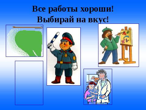 Игровая программа для 3-4 классов