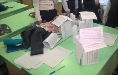 День России для младших школьников