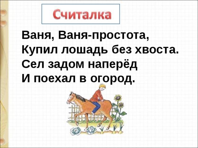 Аксаков «Гнездо» читать